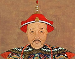 tarda epoca Ming (1368-1644)